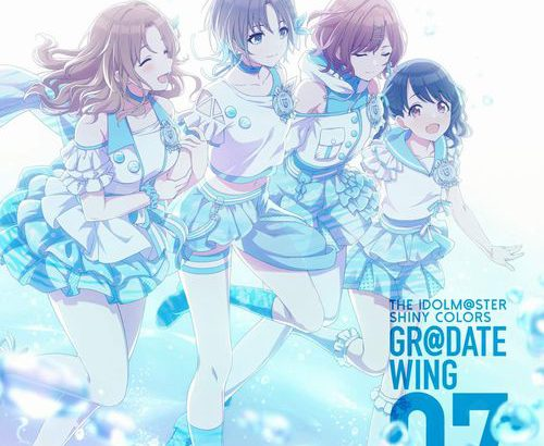 週間 #TOWERanime / 2020年9月21日付 / 1位 THE IDOLM@STER SHINY COLORS GR@DATE WING 07 ノクチル