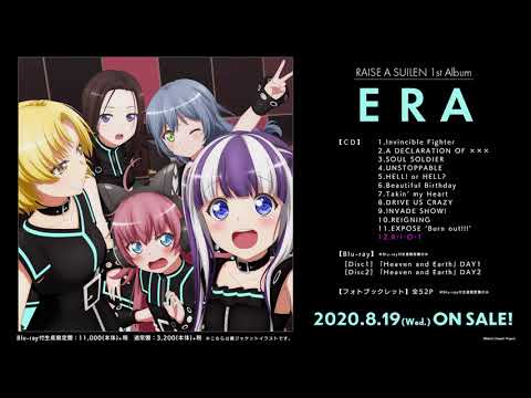 新作試聴 #RAISE A SUILEN / ERA / 1st Album 全曲試聴 / 2020-819 Rel