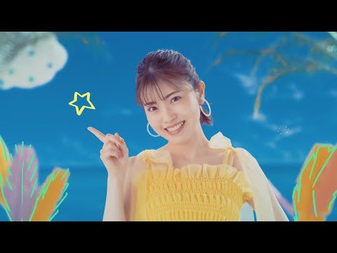 新作MV #石原夏織 / SUMMER DROP / 2nd Album Water Drop / 2020-805 Rel