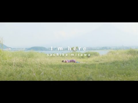 新作MV #三澤紗千香 / I'm here / Single / 2020-930 Rel