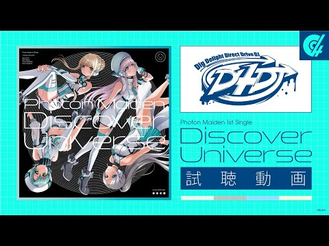 新作試聴 #D4DJ / #PhotonMaiden / Discover Universe / 1st Single / 2020-1021 Rel