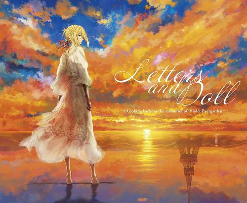 アニソンジュークボックス 0299 / #石川由依 / Letters and Doll ~Looking back on the memories of Violet Evergarden~