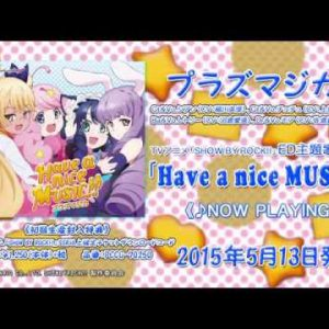ED試聴 #SHOW BY ROCK!! / #プラズマジカ / Have a nice MUSIC!! / 2015-513 Rel