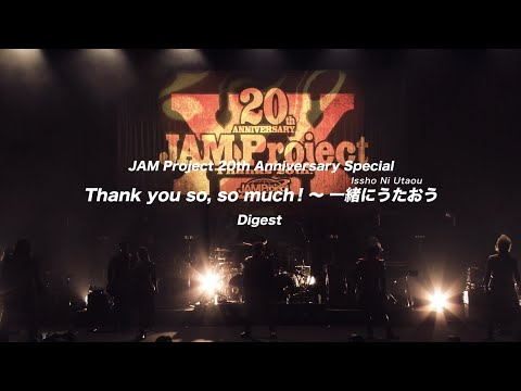 LIVE映像 #JAMProject / 20th Anniversary SpecialThank you so, so much ! 一緒にうたおう / 配信Live Digest / 2020-718