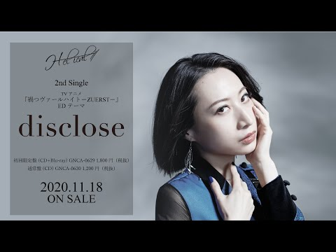 新作MV #禍つヴァールハイト -ZUERST- ED / H-el-ical// disclose / 2nd Single / 2020-1118 Rel