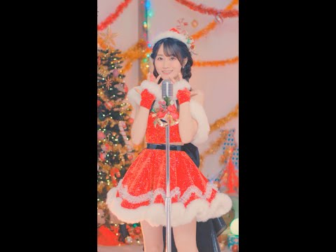 新作MV #小倉唯 / Very Merry Happy Christmas Dance Ver. / 2020-1209 Digi Rel