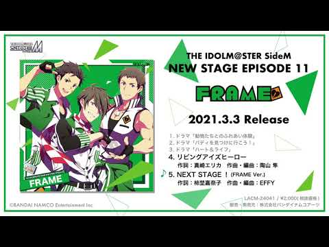 試聴動画 / THE IDOLM@STER SideM NEW STAGE EPISODE:11 FRAME / 2021-0303 Rel