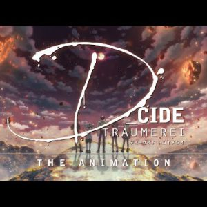 OP映像】#D_CIDE TRAUMEREI THE ANIMATION / #東京事変 – 獣の理 / 2021年7月10日より放送開始
